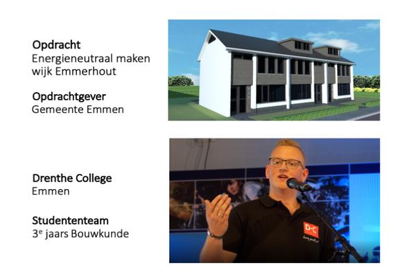 Drenthe College, NOM Emmerhout